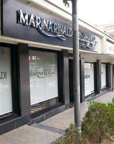پروژه ی GEOX و MarinaRinaldi نیاوران